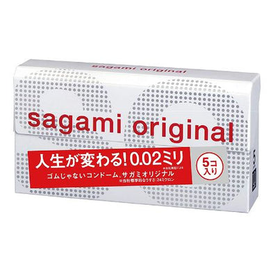 Condoms sagami original 0.02mmmm 5 pcs