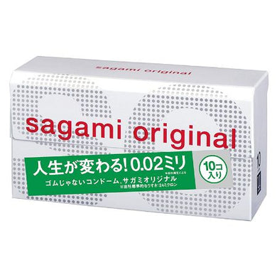 Condoms sagami original 0.02mmmm 10 pcs