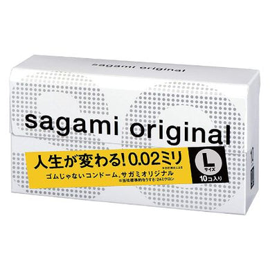 Condoms sagami original 0.02mmmm L size 5 pcs