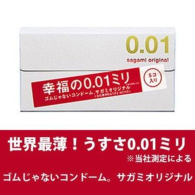 Condoms sagami original 0.01mmmm 5 pcs
