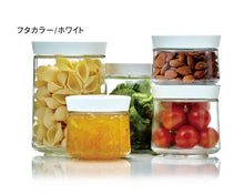 "Load image into Gallery viewer, Airtight Sealed Glass Pot Storage Container ""FORMA"" White MG-1100"