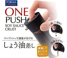 Load image into Gallery viewer, ASVEL Forma One Push Soy Sauce Bottle M 2133 Black