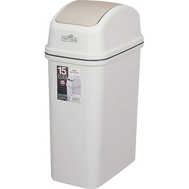 ASVEL CORE Swing Lid Dust Bin 15 6123 Beige