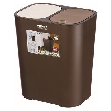 ASVEL RUCLAIRE Sorting Dust Bin (Separate Trash) 6231 Brown
