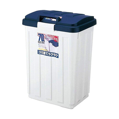 ASVEL With Handle Color Separation Bin Pail 70 6715 Blue