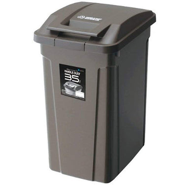 ASVEL SP With Handle Dust Box Bin 35 6725 Brown