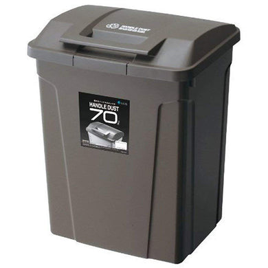 ASVEL SP With Handle Dust Box Bin 70 6727 Brown