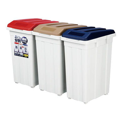 ASVEL R Joint Separation Dust Box Bin (3Pcs Set) 6743 Blue Red Brown