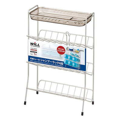 ASVEL N WCoat Shampoo Rack 4 Layer 7021