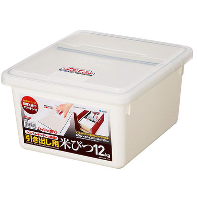 ASVEL Drawer Use Rice Bin 12kg(with Packing) 7508 White