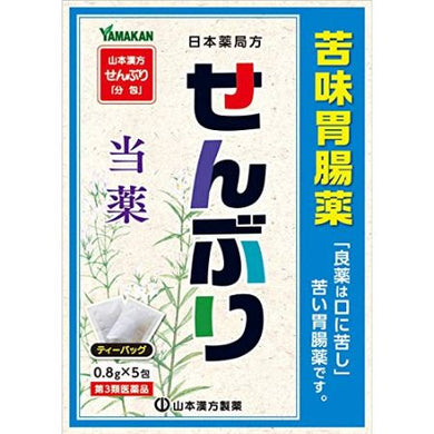 Kanpo Japanese Green Gentian Extract Granules 0.8g * 5Packs