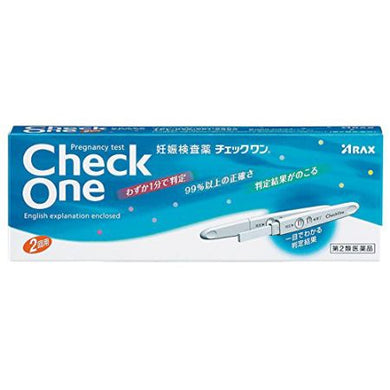 Pregnancy Test Kit Check One 2 Times Use