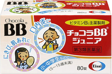 Chocola BB Junior 80 Tablets for kids from 5 years old to teenagers up to 15 years old. Vitamin B2 is an important ingredient for lipid metabolism, skin and mucous membrane health, so if it is deficient, a person becomes easily tired, and symptoms such as acne, stomatitis, eczema and dermatitis are likely to occur. Chocola BB Junior is a small sugar-coated tablet that is easy for children to consume. It is based on an active vitamin B2 phosphate that is well absorbed and readily available in the body.