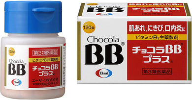 Chocola BB Plus 120 Tablets