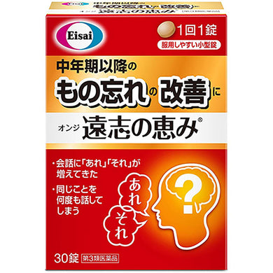 Onji no Megumi Memory Support 30 Tablets