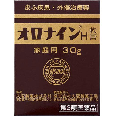 Oronine H Ointment 30g