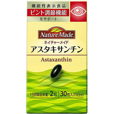 Astaxanthin Supports ability to focus When our eyes focus, the lens is flattened or thickened according to the distance from an object. Long hours of reading or working at close range may compromise the ability to focus on objects at different distances. Prescription for Japanese