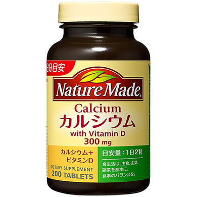 Calcium - For people not fond of milk and small fish This is the mineral most lacking in the Japanese diet. It is recommended that women in particular get ample calcium throughout their lives. Prescription for Japanese
