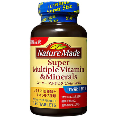 Super Multiple Vitamin & Minerals