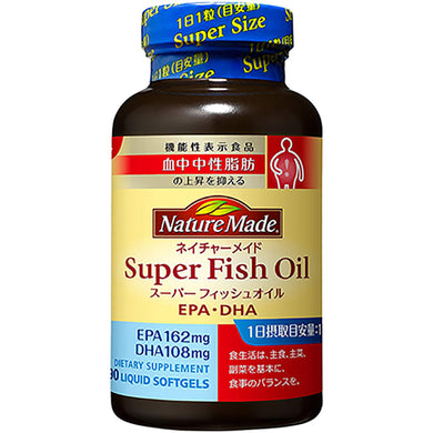 Super Fish Oil