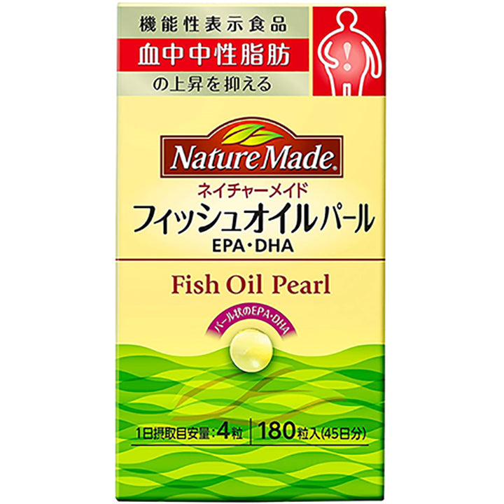 Fish Oil Pearl