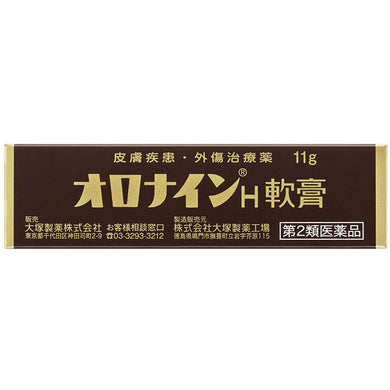 Oronine H Ointment 11g