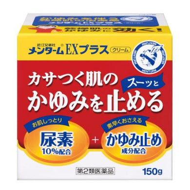 Omi Brothers Menterm EX Plus Cream 150g