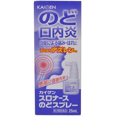 Kaigen Surona-su Throat Spray 25ml