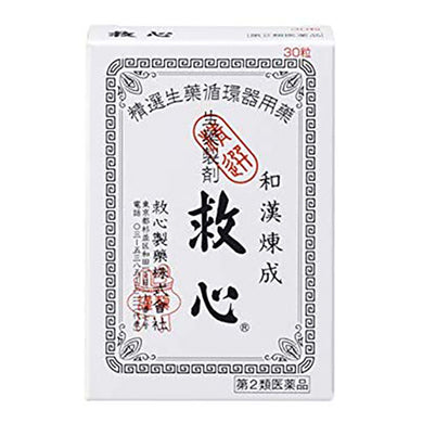 Kyushin Natural Herbal Medicine 30 Pills