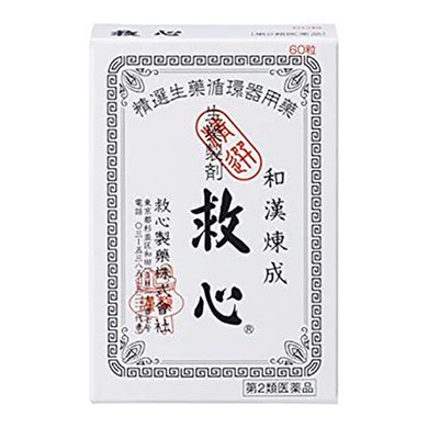 Kyushin Natural Herbal Medicine 60 Pills