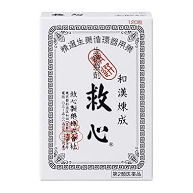 Kyushin Natural Herbal Medicine 120 Pills