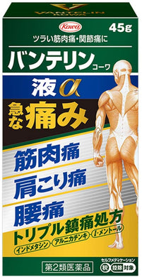 Liquid type Vantelin Kowa joint and muscle pain relief. Popular choice pain relief application from Japan. Liquid type with sponge applicator is best for application onto more intimate areas or hairy areas which are difficult for cream or gel types to penetrate well. Fast acting ingredients relief pain quickly and a refreshing cool menthol feels comfortable and fresh.