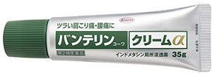 Vantelin Kowa Cream EX 35g, Japan Joint & Muscle Pain Relief with Vitamin E