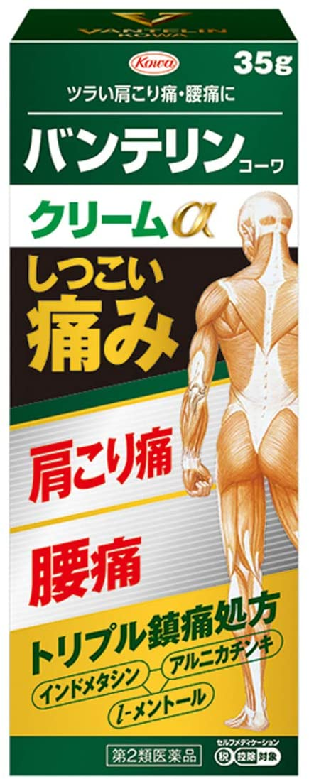 Vantelin Kowa cream type joint & muscle pain relief from Japan. Popular brand for effective and quick pain relief. Suitable for back, shoulder and joint pains. Easy to apply cream type which can reach every area intended.