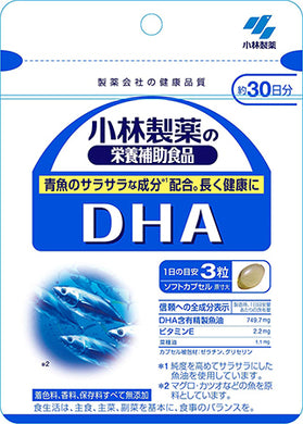 DHA (Quantity For About 30 Days) 90 Tablets, Dietary Supplement