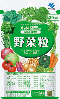 Vegetable Pills (Quantity For About 30 Days) 150 Tablets, Dietary Supplement
