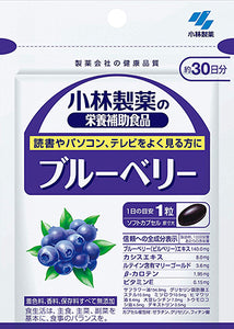 Blueberry (Quantity For About 30 Days) 30 Tablets, Dietary Supplement, Uses Nordic wild bilberry species with high anthocyanin content.  Contains blueberry (bilberry) extract as a main ingredient, and also contains cassis extract, lutein, and?β-carotene.  For those who often read, use computers, and watch TV.