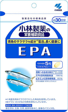 EPA (Quantity For About 30 Days) 150 Tablets, Dietary Supplement
