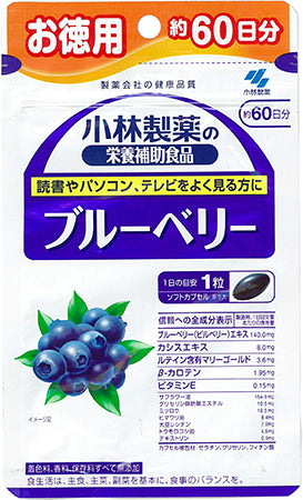 Blueberry (Quantity For About 60 Days) 60 Tablets, Dietary Supplement, A nutritional dietary supplement containing Vitamin A, Vitamin B1, Vitamin B2, Vitamin B6, Vitamin B12, Niacin, Pantothenic acid, Biotin, Folic acid, Vitamin C, Vitamin D, Vitamin E.