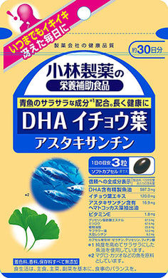 DHA / Ginkgo Lea / Astaxanthin (Quantity For About 30 Days) 90 Tablets, Dietary Supplement