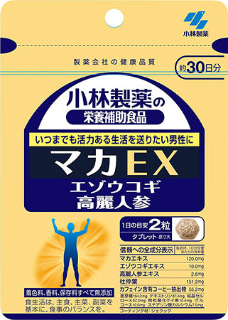 Maca EX (Quantity For About 30 Days) 60 Tablets, Dietary Supplement