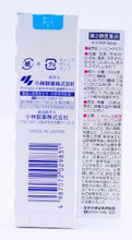 Load image into Gallery viewer, Feminina Mist Antipruritic/anti-inflammatory drug 15ml