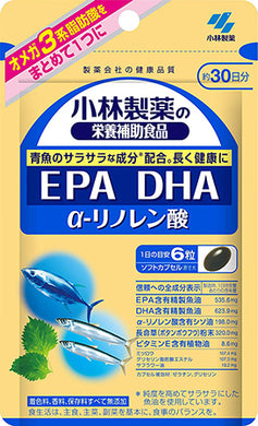 EPA / DHA / Alpha-linolenic Acid (Quantity For About 30 Days) 180 Tablets, Dietary Supplement