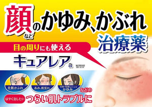 Curerea External preparation for skin and eczema 8g It is a topical treatment for treating facial skin problems such as eczema and dermatitis caused by makeup rash and pollen.  Ufenamate, a non-steroidal anti-inflammatory ingredient that can be used around the eyes, will relieve painful itching and redness from the beginning.  Contains diphenhydramine, which calms the itching of the skin.  A mildly acidic, skin-friendly, highly protective cream.