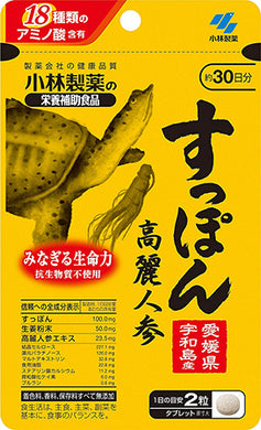Softshell Turtle / Ginseng (Quantity For About 30 Days) 60 Tablets, Dietary Supplement