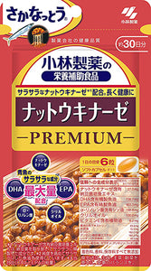 Nattokinase Premium (Quantity For About 30 Days) 180 Tablets, Dietary Supplement