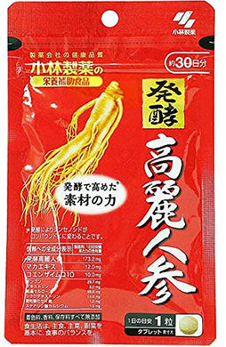 Aged Ginseng (Quantity For About 30 Days) 30 Tablets, Dietary Supplement