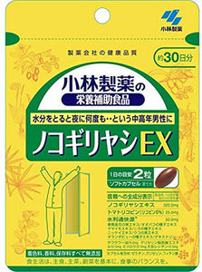 Nokogiriyashi Saw Palmetto EX (Quantity For About 30 Days) 60 Tablets, Dietary Supplement