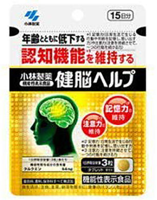 Healthy Brain Help, Curcumin (Quantity for About 15 Days) 45 Tablets