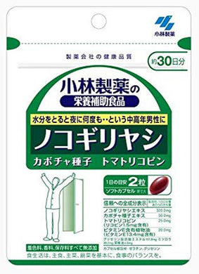 Nokogiriyashi Saw Palmetto Extract  (Quantity For About 30 Days) 60 Tablets, Dietary Supplement